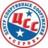 """МБУ """"Центр спортивных сооружений"""""""